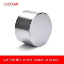 цены Magnet 1pcs/lot N52 Dia 50x30 mm hot round magnet Strong magnets Rare Earth Neodymium Magnet 50x30mm wholesale 50*30 mm