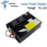 Dragon Diamond 150W Yongli YL U2 Power Supply for 130W 150W CO2 Laser Tube