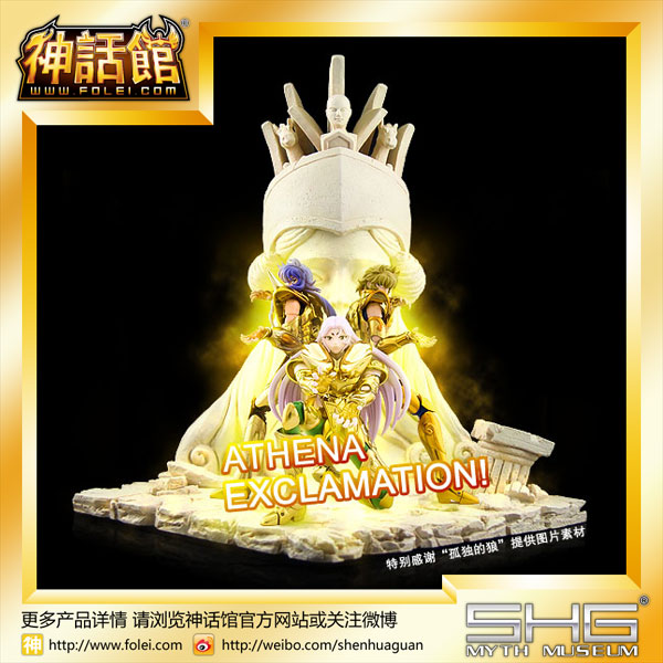 SHG Classic Scence Gold saints Goddness Athena Exclamation Athena S exclamation point свитер