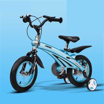 "12\"" 14\"" 16\"" Kids Bike Children baby Bicycle for 2-11 Years old Boy Girls Ride kids Baby Bicycle baby walker"