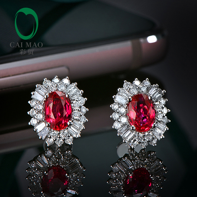 Caimao 1 18ct Red Ruby Earrings with 0 62ct H SI Diamond 14kt White Gold Exquisite.jpg 640x640 - Caimao 1.18ct Red Ruby Earrings with 0.62ct H SI Diamond 14kt White Gold Exquisite Studs