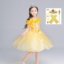 Little Girl Belle Princess Party Costume Fancy Dress Up Off shoulder TuTu dresses