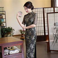 Novelty Fashion Black Women S Long Cheongsam Top Selling Chinese Female Lace Qipao Dress Vestidos Size