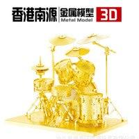 Metal Drum Kit 3D Metal Model Nano Puzzles Toy Children S DIY Christmas Creative Gifts