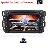 7' автомобиля автомобильное радио DVD плеер для GMC Yukon Denali Acadia Savana Сьерра Chevrolet Express траверс равноденствие мультимедиа аудио Navi