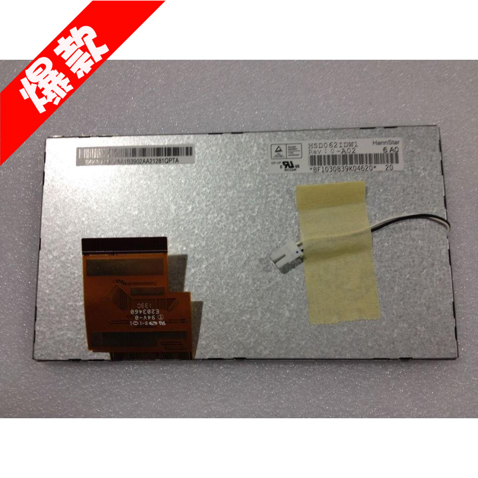 100% nueva original 155*88mm HSD062IDW1 A00 A01 A02 pantalla táctil pantalla LCD