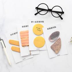 60 листов/пакет милый муляж еды заметки хлеб геометрические наклейки планировщик почта записной Pad закладки для школьных учебников