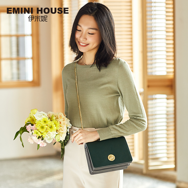 EMINI HOUSE Genuine Leather Crossbody Bags For Women Messager Bags Chain Strap Ring Lock Shoulder Bag Female Square Shape Bag