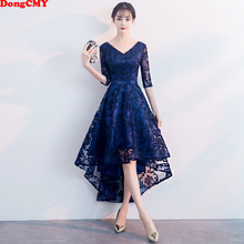 DongCMY New 2019 Blue Color Formal Bridesmaid Dresses Half S