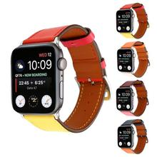 Single Tour Sports Strap Band for Apple Watch Series 4/3/2/1 Genuine Leather Wrist Strap 38mm 42mm 40mm 44mm For iWatch Series цена