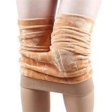 YRRETY Trend Knitting gorąca sprzedaż 2020 dorywczo zima nowy wysoki elastyczny zagęścić Lady legginsy ciepłe spodnie spodnie obcisłe dla kobiet