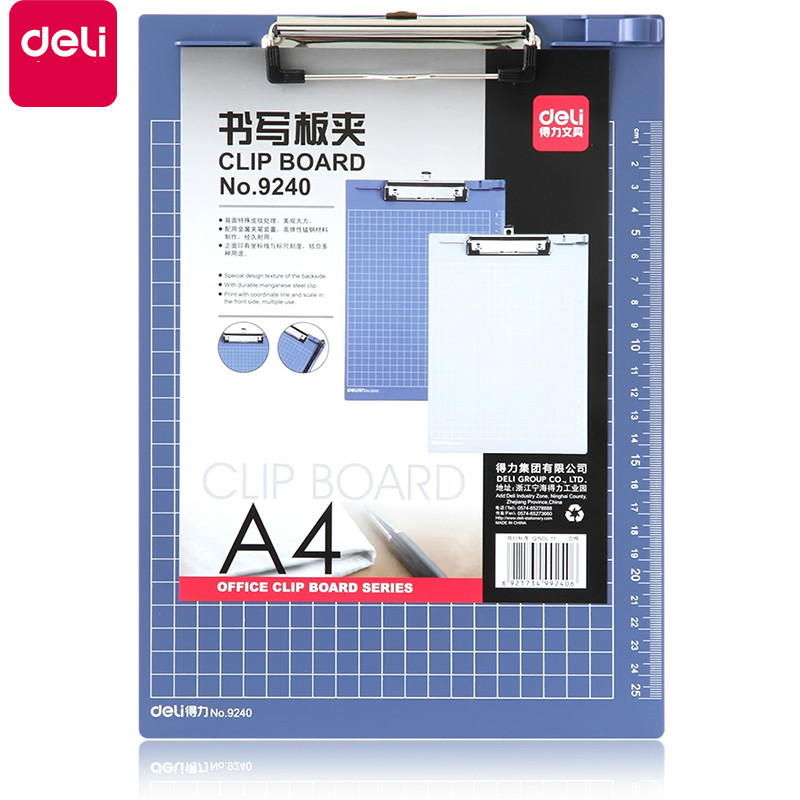 Deli Stationery Multifunctional A4 Clipboard Writing Board with Measurement Cutting Mat Office School Supplies