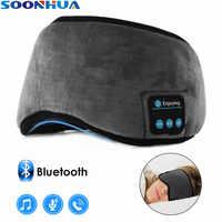 SOONHUA Wireless Bluetooth Stereo Sleeping Earphone Comfortable Washable with Built-in Headphones for Sleeping Eye Mask Headset