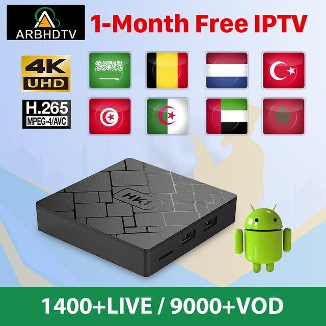 IPTV Árabe Turquia HK1 IP TV Marrocos Bélgica França Assinatura IPTV Caixa de TV IP Do Curdistão TV Holanda IPTV Livre 1 mês Código