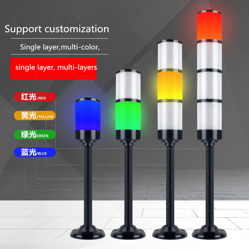 Industrial Multilayer Stack Light Signal Tower Alarm Caution Light Bright 24V Black Shell Tower Indicator Lamp For Machines