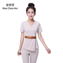 Health Club Workwear Women's Teahouse Waitress Clothes Foot Bath Beauty