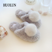 HUOLUN Home Slippers New Fall and Winter Non-slip Warm Hair ball Simple and Lovely  Women's Cotton Shoes