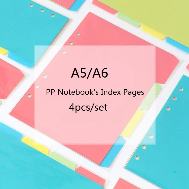 4pcs/set DIY Notebook Index Dividers A5/A6 6holes Spiral Index Pages Planner Filofax Inner
