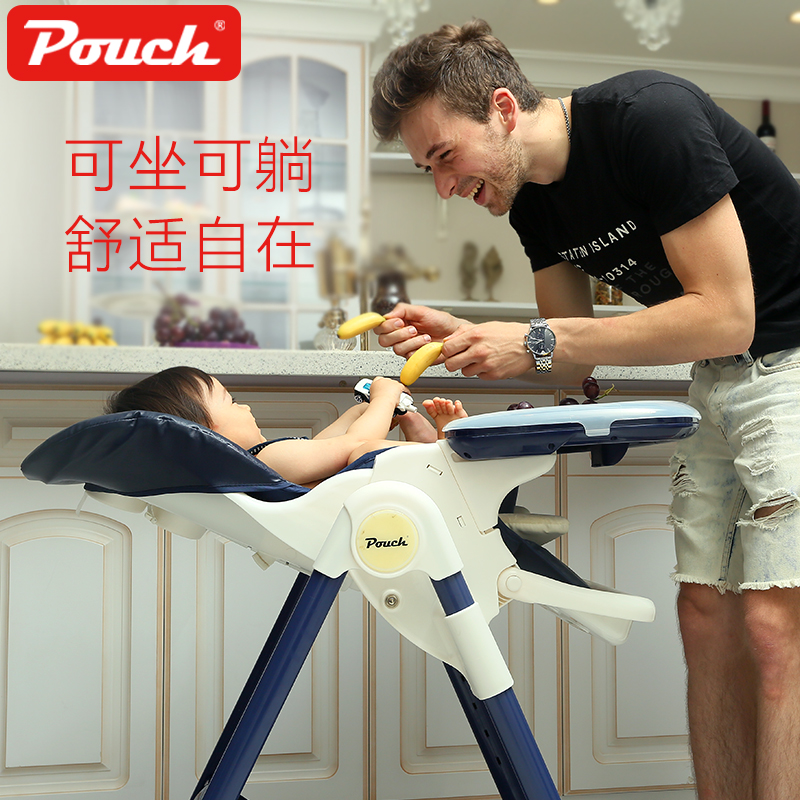 Pouch European Children Multi functional Baby Chair Portable Dining Tables