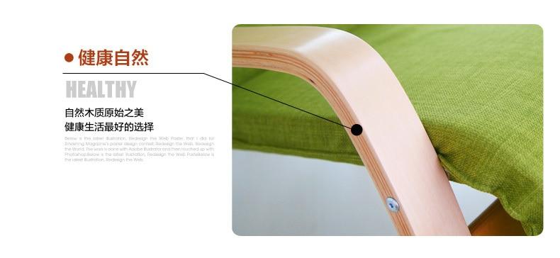 DALEO CASA IKEA style solid wood single fabric fashion