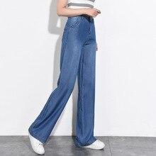 Новинка весна лето тонкие Tencel Collo брюки женские джинсы удобные и дышащие размера плюс 34 широкие повседневные женские брюки