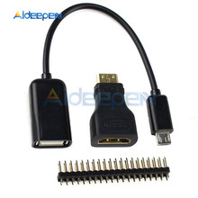 3 in 1 Raspberry Pi Zero Adapter Kit Mini HDMI to HDMI Adapter + Micro USB to USB Female Cable+ GPIO Header for Raspberry Pi W