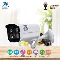 ZSVEDIO Surveillance Cameras NVR POE IP Camera Alarm System Cameras POE HD IP Camera Outdoor CCTV