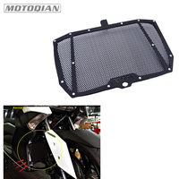 Motorcycle Accessories Radiator Grille Guard Cover Cooled Protector CNC Cover Case For Yamaha XMAX 250 XMAX250
