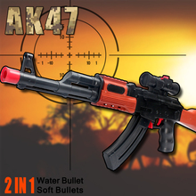 AK47 2 in 1 Paintball font b Toy b font Guns Outdoor Fun Sports Live CS