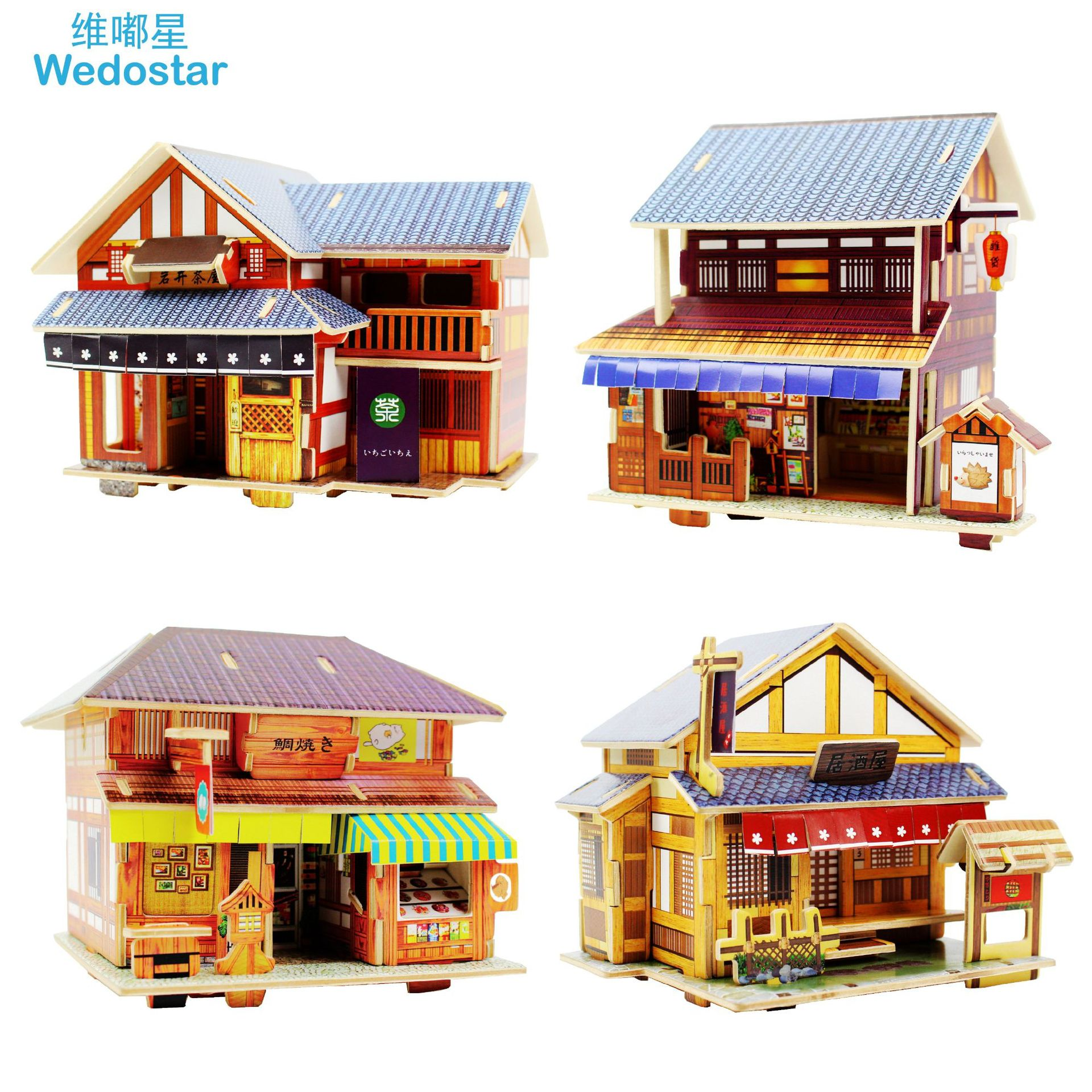 Wooden 3D Puzzle Jigsaw Puzzle House Children's Puzzle DIY Cabin 3D Puzzle Educational Toys