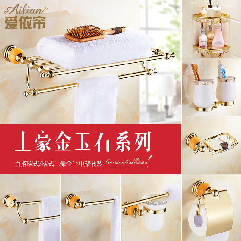 Europa złoty kamień łazienka sprzętu zestaw do montażu na ścianie żółty kamień kolor kremowy produkty łazienkowe wszystkich serii w łazience zestaw AMO29