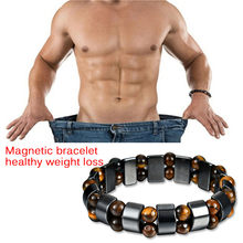 Twisted Magnet Health Slimming Bracelets & Bangles Jewelry Bio Magnetic Bracelet Charm Bracelets For Men Weight Loss(China)