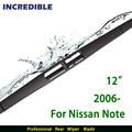 "Limpiaparabrisas trasero para Nissan Note (2006-) 12 ""RB610"
