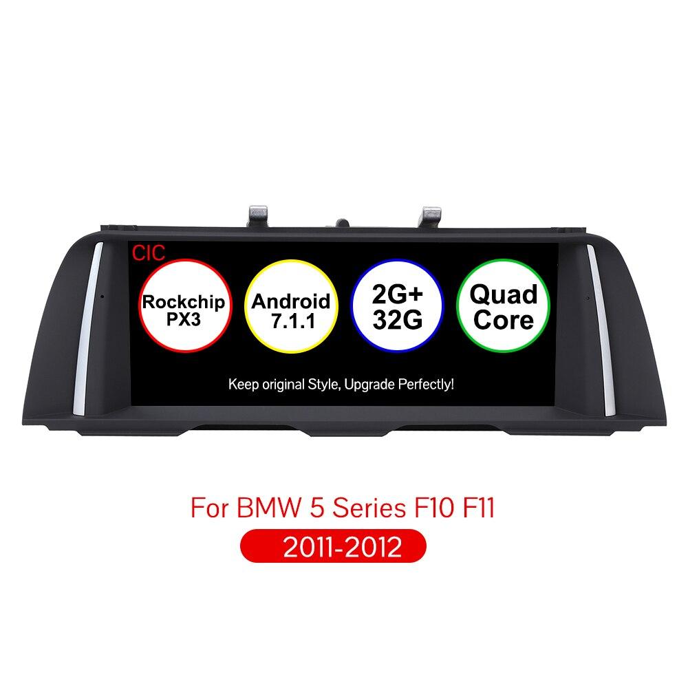 Android Leitor Multimédia 7.1 Carro 10.25 polegada Áudio Do Carro Sistema de Navegação Para BMW CIC 5 Série F10 F11 Original