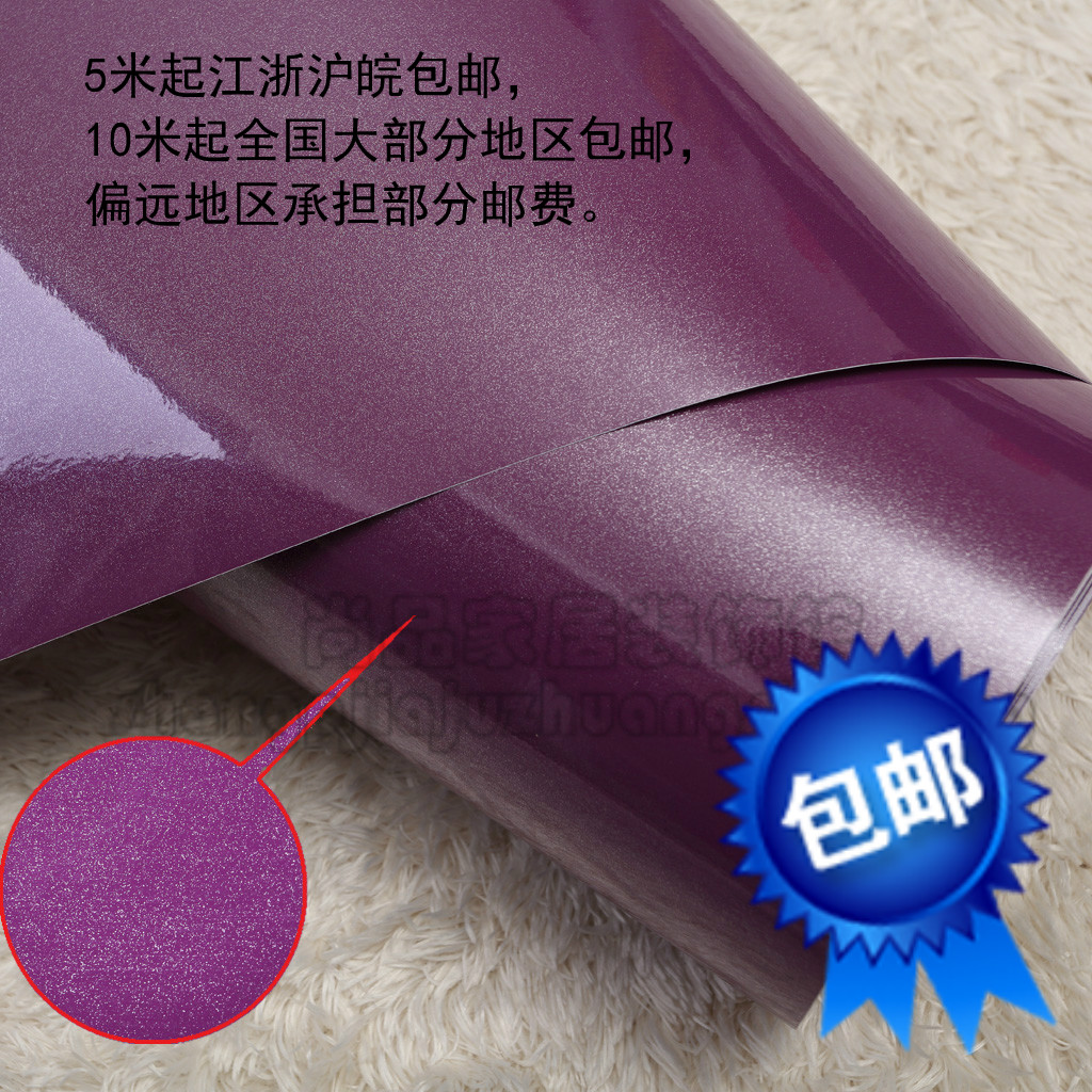 Buy Free Shipping Pvs Self Adhesive