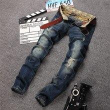 2017 Autumn Winter Men Fashion Trend Holes Jeans Women Classic Retro Cotton Jeans Super Cool Pants Male Denim Casual Jeans Pants