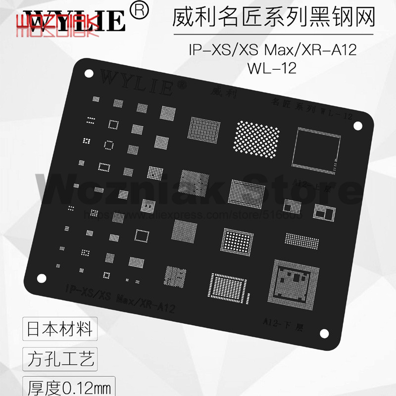 WYLIE Black Steel Mesh Formwork Net For IPHONE 5 5S 6 6P 7 7P 8 8P X XS XR XS MAX A7-A12 NAND CPU IC Multifunctional Network