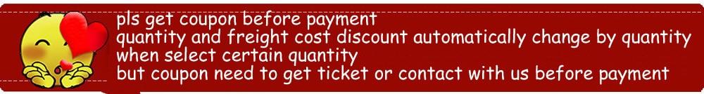 get coupon (2)