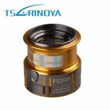 2017 TSURINOYA Aluminium Reel Shallow Spool for FS2000 Spinning Fishing Reel Spool Original Spare Parts Replacement line Cup