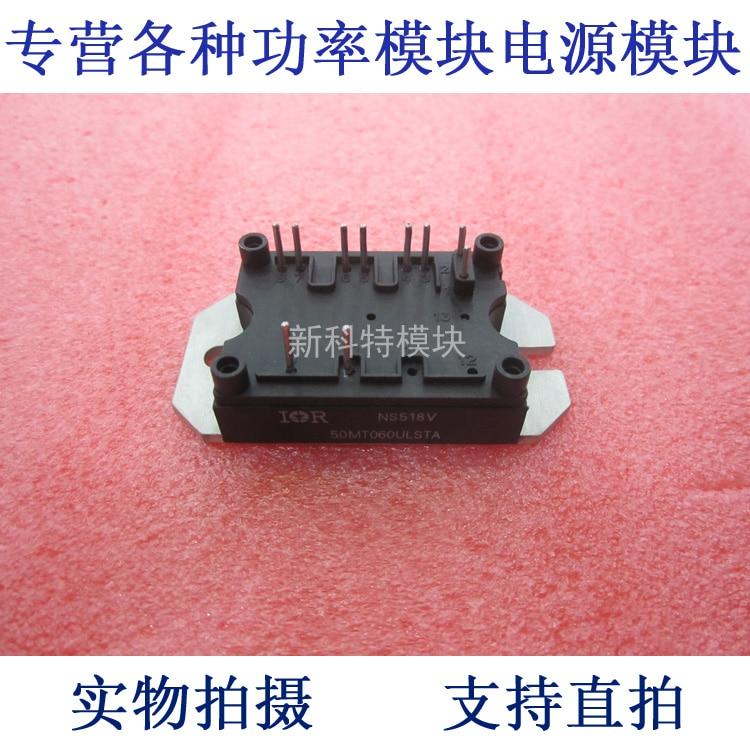 50MT060UL A 50A600V IGBT chopper module 2mbi300nk 060 01 igbt module