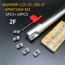 10PCS lathe tool APMT1604 M2+1PCS 25mm milling cutter BAP400R C25-25-200-2T carbide insert machining center