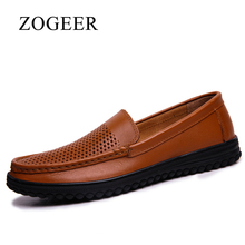 ZOGEER Plus Size 38-47 Geniune Leather Men Summer Shoes, 2017 Design Men Casual Shoes, Fashion Breathable Soft Men Loafers