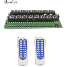 Sleeplion 315/433.92 MHZ DC 12V 24V 16 CH 16CH RF Wireless Remote Control Switch System 2 Transmitter + Receiver
