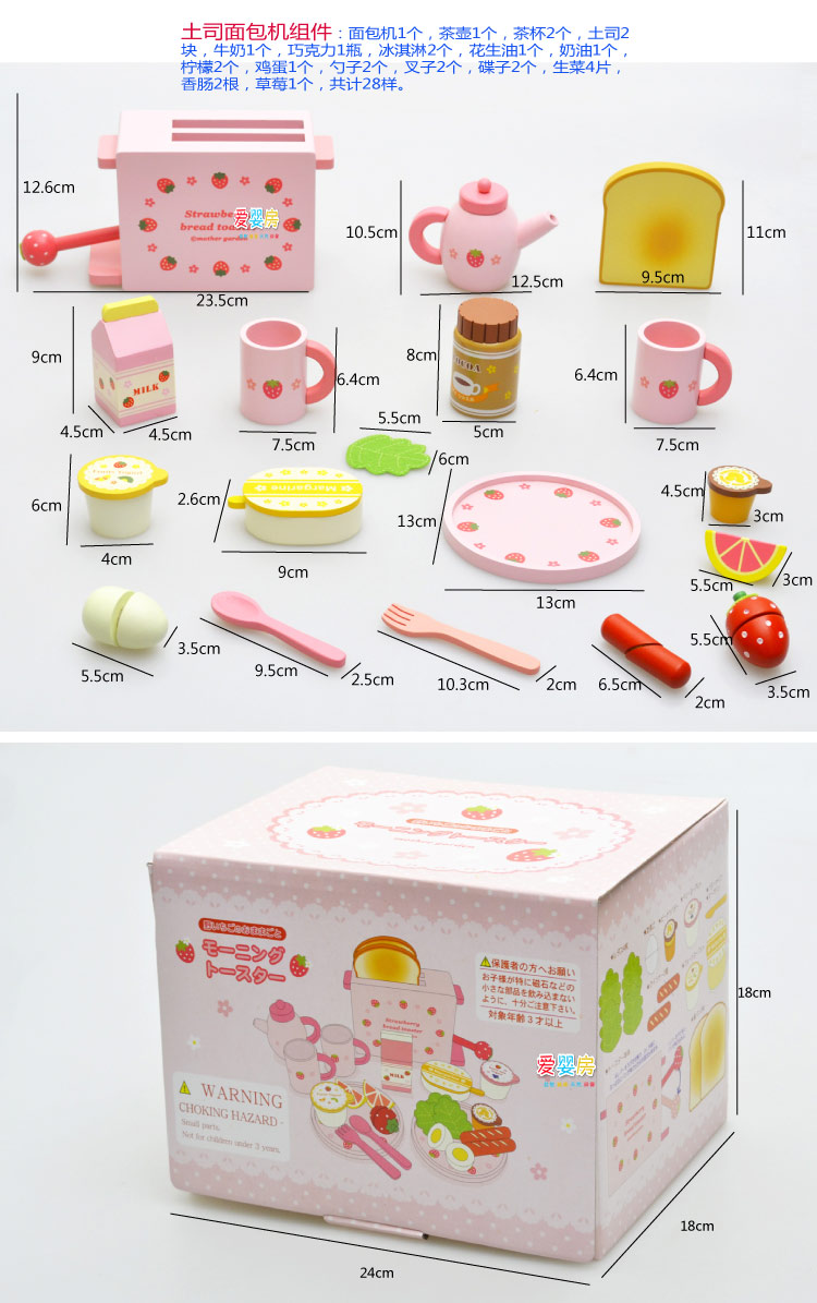 Baby Toys Strawberry Toast Bread Toaster Toys Wooden Pretend Play Kitchen Toys Gift sausage set купить