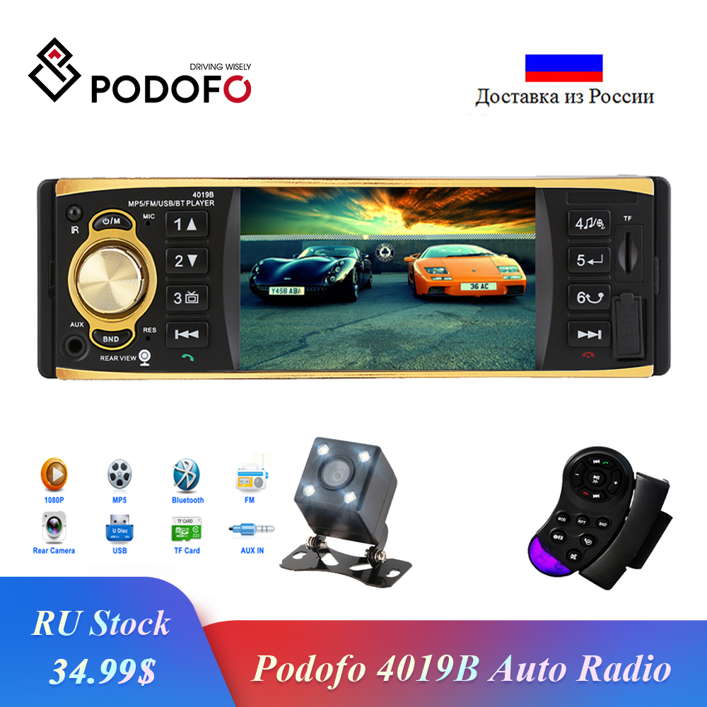 Podofo 4.<font><b>1</b></font> inch <font><b>1</b></font> One <font><b>Din</b></font> <font><b>Car</b></font> Radio <font><b>Audio</b></font> Stereo AUX FM Radio Station Bluetooth Autoradio with Rearview Camera Remote Control image