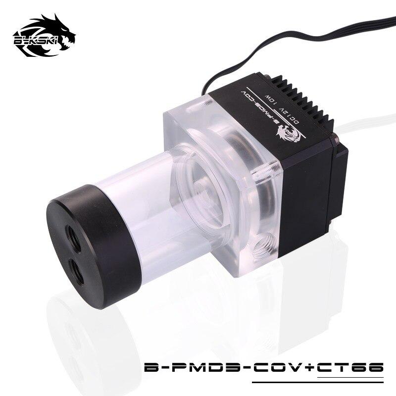 Bykski DDC Combo Pump + Reservoir Maximum Flow Lift 6 Meters 600L/H Compatible DDC Cover Radiator Water Tank Length 124mm