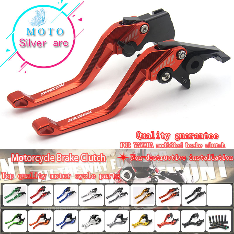For Yamaha MT09 MT-09 MT 09 MT-07 MT 07 MT07 MT-10 MT 10 TRACER 2014 2015 2018 Motorcycle Accessories Short Brake Clutch Levers for yamaha mt 25 mt 03 mt 07 mt 09 mt 09 tracer mt 10 motorcycle mountain bike gps navigation frame mobile phone mount bracket