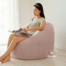 Lazy Sofa 90*90cm Fabric Fold Chair  Beanbag Cover  And Bean Bag Sofa  Anywhere Portable Sitting
