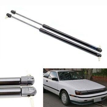 2 pcs 자동 후면 트렁크 테일 게이트 부츠 리프트는 toyota celica 용 충격 가스 스트럿을 지원합니다. 1986-1989 440mm coupe not fit hatchback
