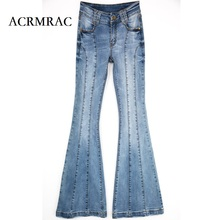 ACRMRAC Women's Clothing Spring and autumn Flare Pants Middle waist Slim Long pants jeans
